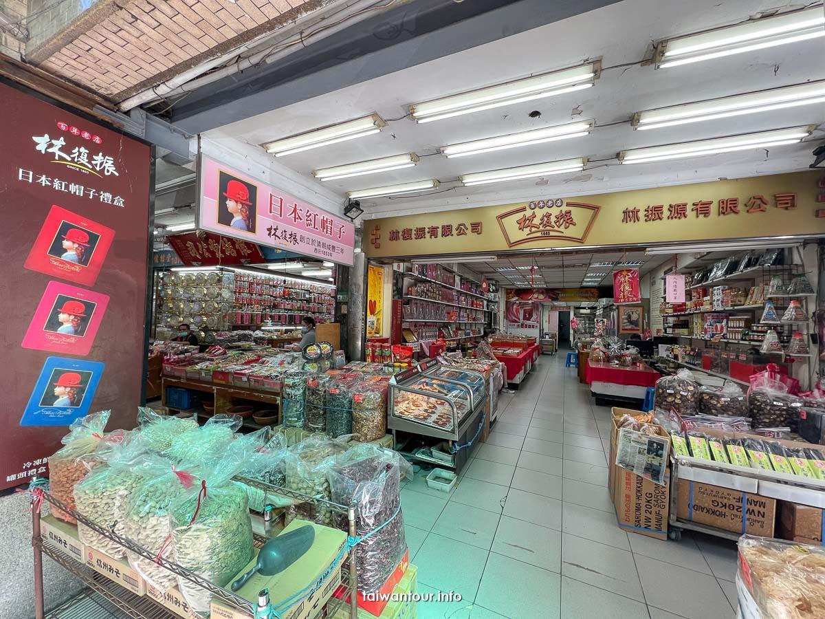 【百年大稻埕&迪化街】美食.景點.DIY一日遊推薦