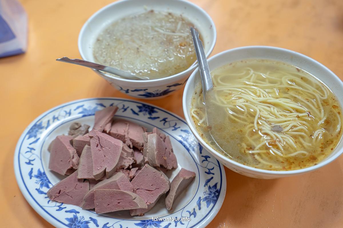 【賣麵炎仔||金泉小吃店】大稻埕米其林必吃美食推薦