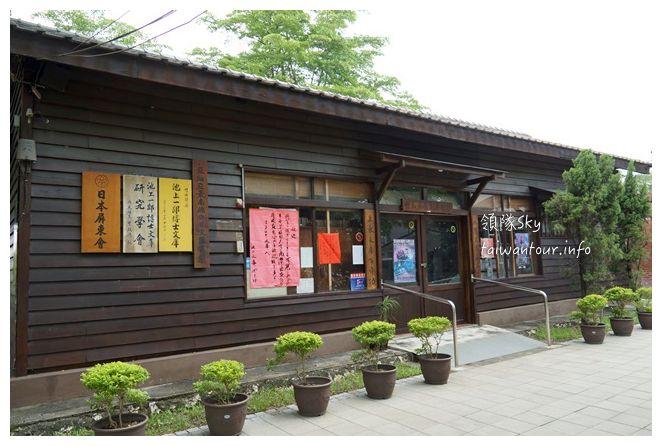 池上一郎博士文庫紀念館