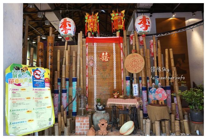 李秀雲先生攝影紀念館
