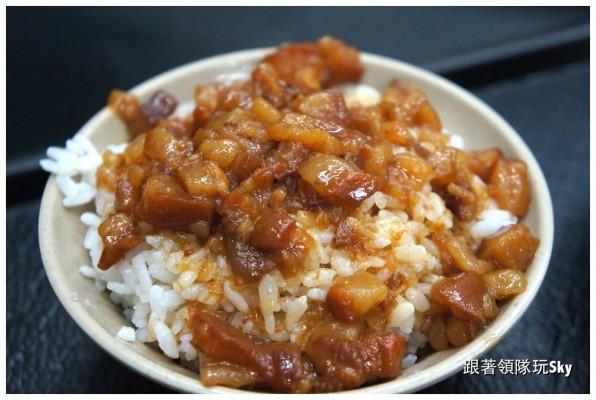 三重美食推薦-超好吃平價滷肉飯 【今大滷肉飯】