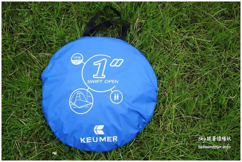 KEUMER帳篷DSC03453