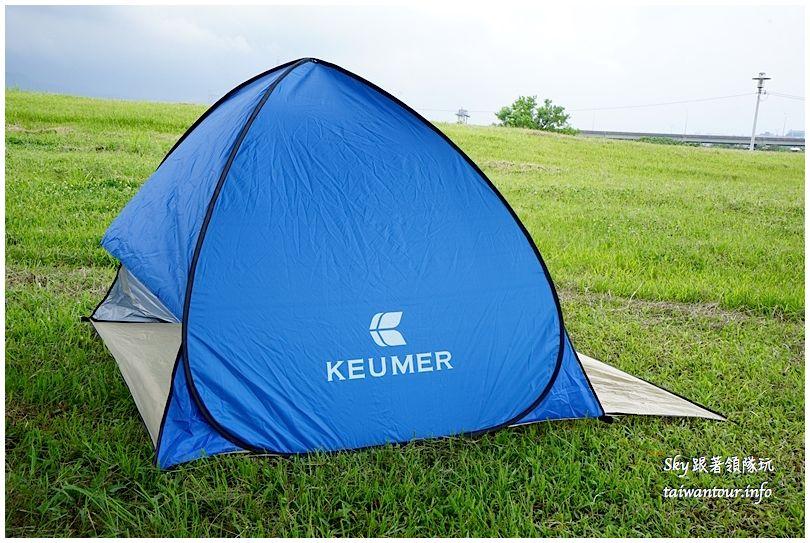 KEUMER帳篷DSC03486