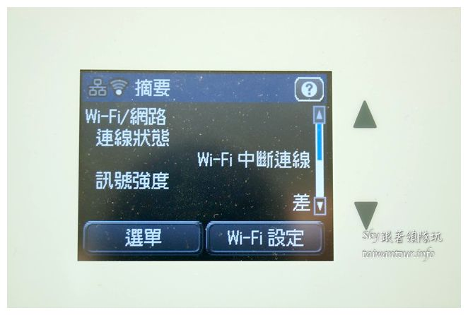 epson wf3621商用複合機07996