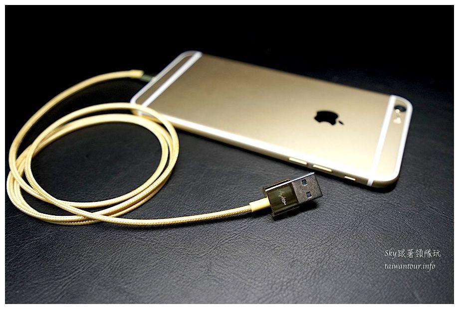 iphone充電線06928