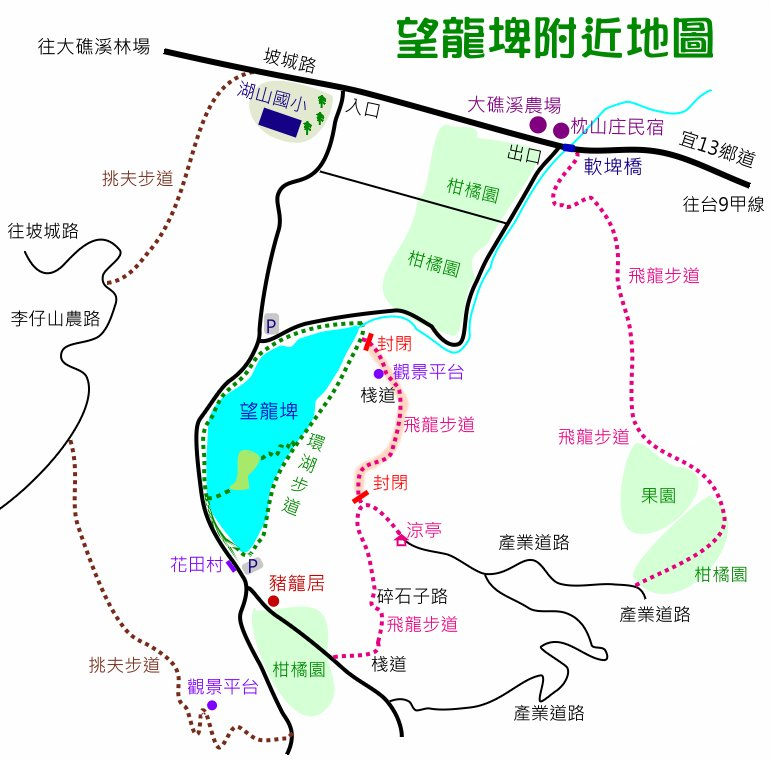 map929