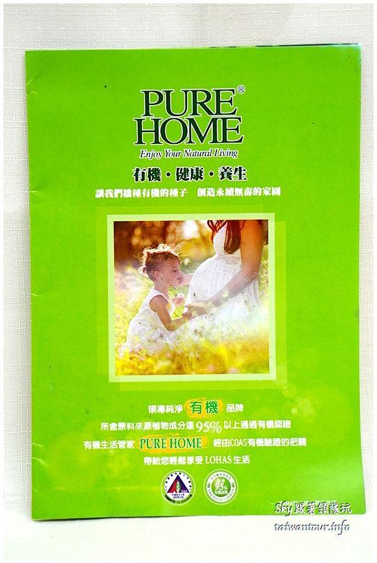 pure home蠟菊洗髮精DSC08548