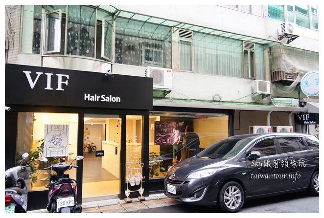 vif hair salon02598