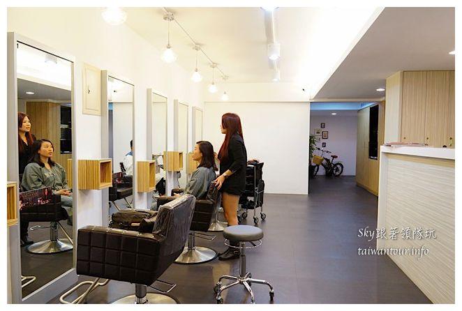 vif hair salon02620