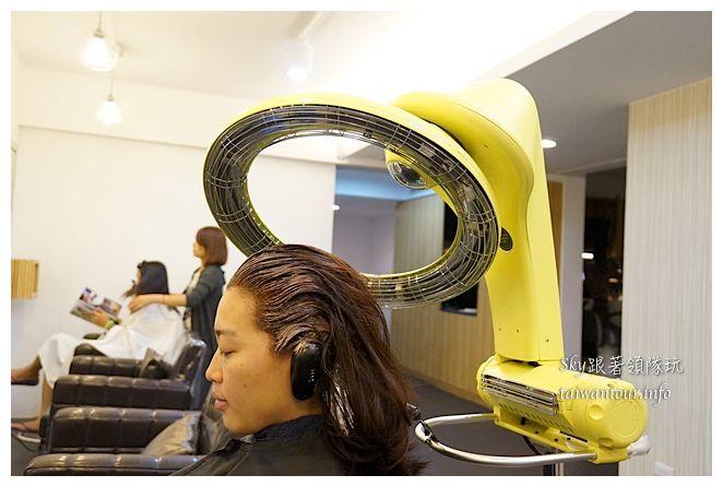 vif hair salon02677