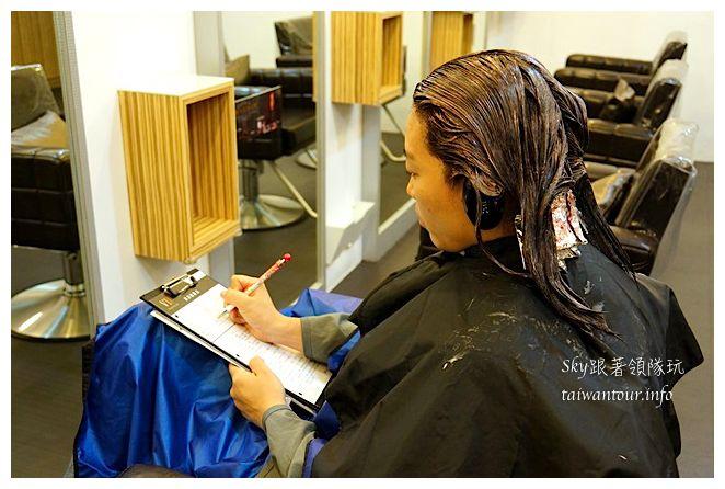 vif hair salon02692