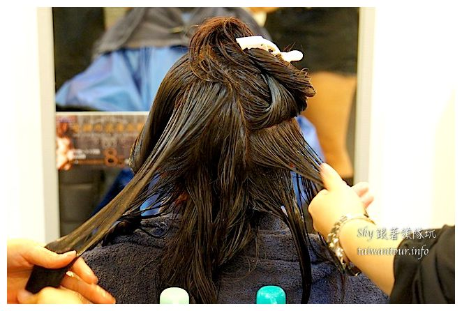 vif hair salon02730