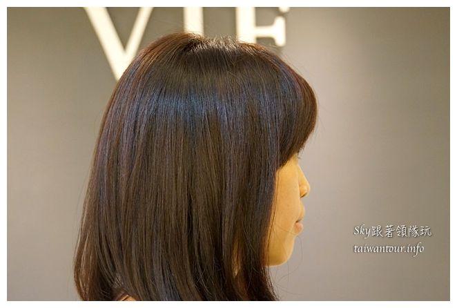 vif hair salon02790